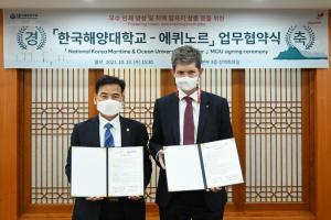 에퀴노르 코리아-국립 한국해양대학교,  해양 에너지 분야 인재 개발 협약 체결